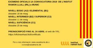 dates preinscripció IRL2019